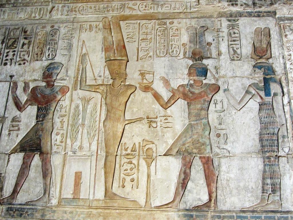 El Déu egipci de la fertilitat, Min. D'ahí la paraula Minga.